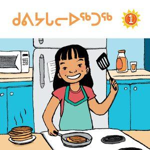 level-1-6x6_making-pancakes